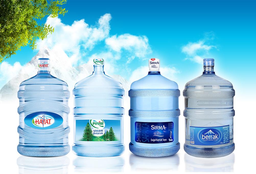Su Markaları